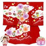 お宮参り 着物 女の子 正絹 日本製 本絞り・金駒刺繍 赤ちゃん お祝い着 初着 産着 襦袢付き【赤、二つ鞠】