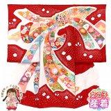 お宮参り 着物 女の子 正絹 日本製 本絞り・友禅の赤ちゃん お祝い着 初着 産着 襦袢付き【赤、束ね熨斗】