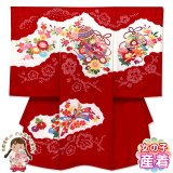 お宮参り 女の子 着物 正絹 本絞り 日本製 赤ちゃんのお祝い着(初着 産着) 襦袢付き【赤、雲に鞠】