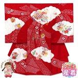 お宮参り 女の子 着物 正絹 本絞り 総刺繍 日本製 赤ちゃんのお祝い着(初着 産着) 襦袢付き【赤、二つ鞠】