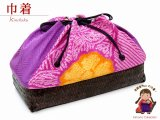 卒業式 袴姿に 正絹 絞り柄の籠巾着【濃ピンク 赤紫】