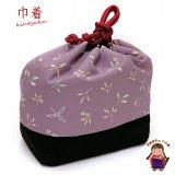 巾着 カジュアルな装いや卒業式の袴に 小紋柄の巾着 和装バッグ 単品【紫、草花】
