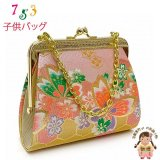 七五三 バッグ 子供用 金襴生地のバッグ 合繊【ピンクx金、桜と蝶】