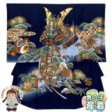 お宮参り 男の子 着物 赤ちゃんのお祝い着(初着 産着) 正絹【紺地、兜と軍配】