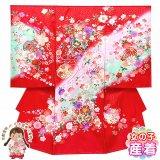 お宮参り 女の子 着物 赤ちゃんのお祝い着(初着 産着) 正絹【赤地、花車と小槌】
