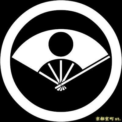 画像1: [貼り付け家紋(家紋シール)]丸に日の丸扇