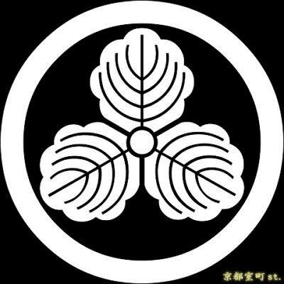 画像1: [貼り付け家紋(家紋シール)]丸に三つ柏
