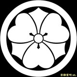 [貼り付け家紋(家紋シール)]丸に剣片喰