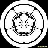 [貼り付け家紋(家紋シール)]丸に五瓜に唐花