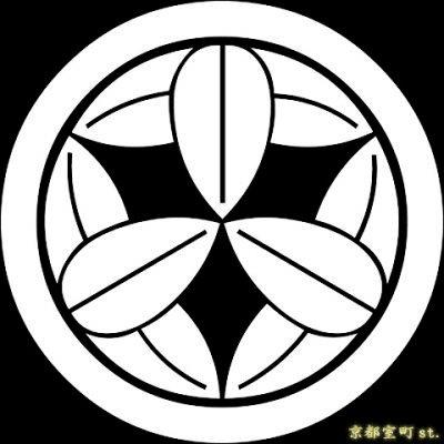 画像1: [貼り付け家紋(家紋シール)]丸に九枚笹