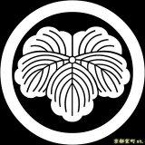 [貼り付け家紋(家紋シール)]丸に蔦