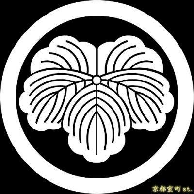 画像1: [貼り付け家紋(家紋シール)]丸に蔦