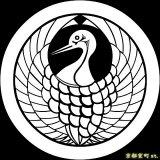 [貼り付け家紋(家紋シール)]丸に鶴の丸