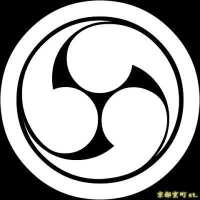 画像1: [貼り付け家紋(家紋シール)]丸に右三つ巴