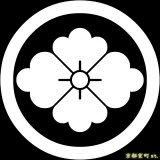 [貼り付け家紋(家紋シール)]丸に花菱