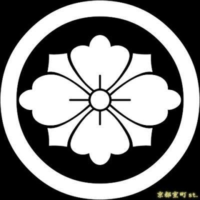画像1: [貼り付け家紋(家紋シール)]丸に剣花菱