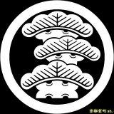 [貼り付け家紋(家紋シール)]丸に右三階松
