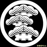 [貼り付け家紋(家紋シール)]丸に左三階松