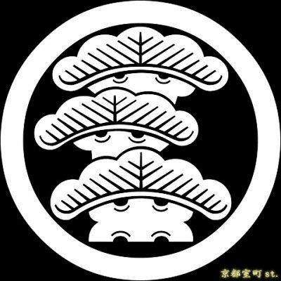 画像1: [貼り付け家紋(家紋シール)]丸に左三階松