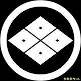 [貼り付け家紋(家紋シール)]丸に四つ目菱