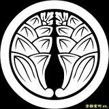 [貼り付け家紋(家紋シール)]丸に抱き茗荷
