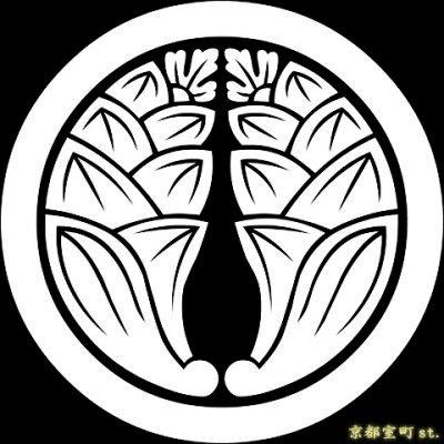 画像1: [貼り付け家紋(家紋シール)]丸に抱き茗荷