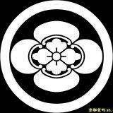 [貼り付け家紋(家紋シール)]丸に木瓜
