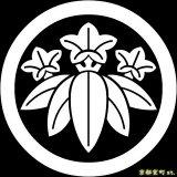 [貼り付け家紋(家紋シール)]丸に笹竜胆