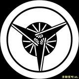 [貼り付け家紋(家紋シール)]丸に三つ扇