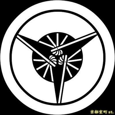 画像1: [貼り付け家紋(家紋シール)]丸に三つ扇