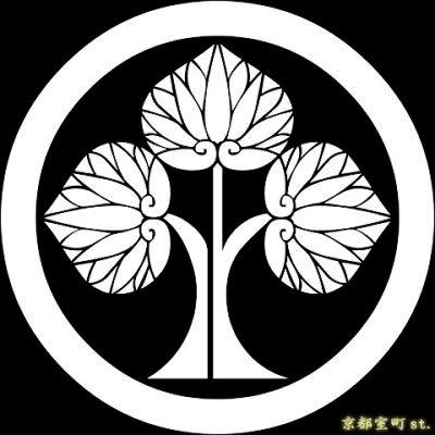 画像1: [貼り付け家紋(家紋シール)]丸に左離れ立葵