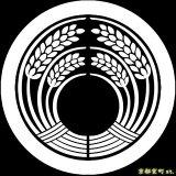[貼り付け家紋(家紋シール)]丸に稲荷抱き稲