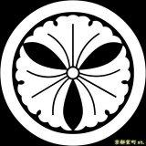 [貼り付け家紋(家紋シール)]丸に三つ銀杏