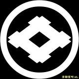[貼り付け家紋(家紋シール)]丸に井桁
