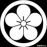 [貼り付け家紋(家紋シール)]丸に梅の花