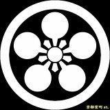[貼り付け家紋(家紋シール)]丸に加賀梅鉢