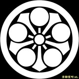 [貼り付け家紋(家紋シール)]丸に剣梅鉢