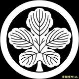 [貼り付け家紋(家紋シール)]丸に梶の葉