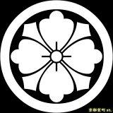 [貼り付け家紋(家紋シール)]丸に四方剣花菱