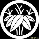 [貼り付け家紋(家紋シール)]丸に根笹