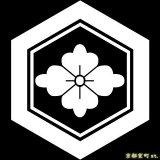 [貼り付け家紋(家紋シール)]亀甲に花菱