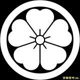 [貼り付け家紋(家紋シール)]丸に桜
