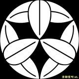 [貼り付け家紋(家紋シール)]九枚笹