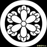 [貼り付け家紋(家紋シール)]丸に六つ丁字