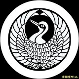 [貼り付け家紋(家紋シール)]丸に舞い鶴