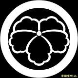 [貼り付け家紋(家紋シール)]丸に中陰蔦