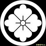 [貼り付け家紋(家紋シール)]丸に花角