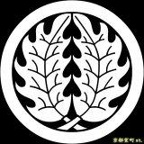 [貼り付け家紋(家紋シール)]丸に抱き柊