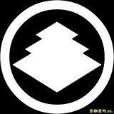 [貼り付け家紋(家紋シール)]丸に三階菱