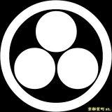 [貼り付け家紋(家紋シール)]丸に三つ星